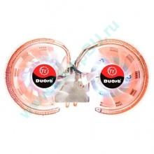 Кулер для видеокарты Thermaltake DuOrb CL-G0102 с тепловыми трубками (медный) - Павловский Посад