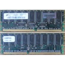 Модуль памяти 512Mb DDR ECC для HP Compaq 175918-042 (Павловский Посад)