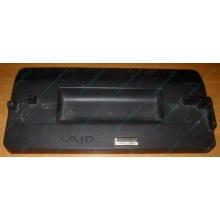Докстанция Sony VGP-PRTX1 (для Sony VAIO TX) купить Б/У в Павловском Посаде, Sony VGPPRTX1 цена БУ (Павловский Посад).