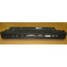 Док-станция FPCPR63B CP248534 для Fujitsu-Siemens LifeBook (Павловский Посад)