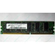Серверная память 128Mb DDR ECC Kingmax pc2100 266MHz в Павловском Посаде, память для сервера 128 Mb DDR1 ECC pc-2100 266 MHz (Павловский Посад)