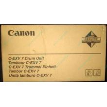 Фотобарабан Canon C-EXV 7 Drum Unit (Павловский Посад)
