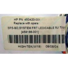 Светодиоды HP 450420-001 (459186-001) для корпуса HP 5U tower (Павловский Посад)