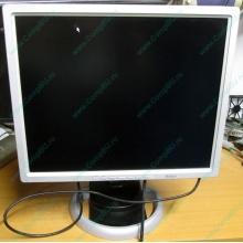 """Монитор 19"""" Belinea 10 19 20 (11 19 02) царапина на экране (Павловский Посад)"""