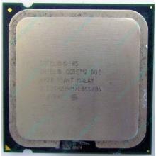 Процессор Intel Core 2 Duo E6420 (2x2.13GHz /4Mb /1066MHz) SLA4T socket 775 (Павловский Посад)
