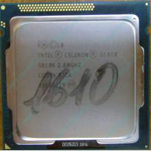 Процессор Intel Celeron G1610 (2x2.6GHz /L3 2048kb) SR10K s.1155 (Павловский Посад)