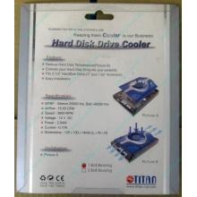 Вентилятор для винчестера Titan TTC-HD12TZ в Павловском Посаде, кулер для жёсткого диска Titan TTC-HD12TZ (Павловский Посад)